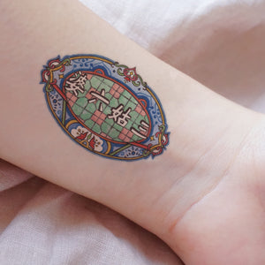 Old Hong Kong Slangs Tattoos - LAZY DUO TATTOO