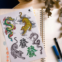 Load image into Gallery viewer, Old Hong Kong Tiger and Dragon Tattoos - LAZY DUO TATTOO Old Hong Kong Tiger and Dragon Vintage Tattoo 經典復古香港懷舊左青龍右白虎刺青紋身貼紙LAZY DUO Temporary Tattoo Shop HK Hong Kong Mane.ink 香港刺青紋身貼紙設計印刷訂做客製 stom Temporary Tattoo Event Printing Tattooist artist HK tattoo shop MANE 動物刺青 彩色紋身 香港女紋身師刺青師 認領圖日系小清新韓國刺青
