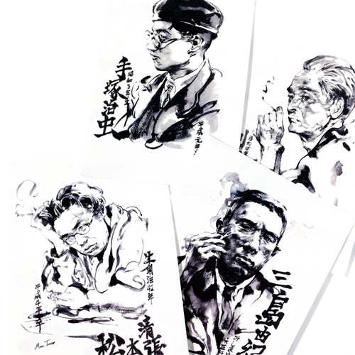 Ink-wash Japanese Writer's Portrait Tattoos - LAZY DUO TATTOO