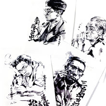 Load image into Gallery viewer, Yasunari Kawabata Ink-wash Portrait Tattoo - LAZY DUO TATTOO
