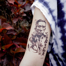 Load image into Gallery viewer, Ink-wash Japanese Writer's Portrait Tattoos - LAZY DUO TATTOO