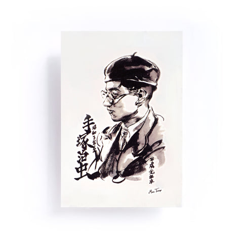 手塚治虫 Osamu Tezuka 水墨 Ink-wash Portrait Man僧  Wai Man Tsang 畫家 人物 紋身貼紙 LAZY DUO 香港紋身設計刺青 Tattoo Sticker LAce tattoo 紋身師 印刷訂做客製 Custom Temporary Tattoo artist HK tattoo shop Hong Kong 迷你刺青 韓式紋身 small tattoo design Minimal Tattoo little tattoo idea sketchy tattoo floral Flower Bouquet tattoo ankle wrist tattoo back tattoo Taiwan