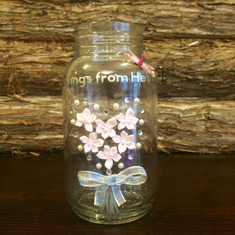Baby Shower Mason Jar, Baby Shower Decor, Baby Shower Supplies, Baby Shower gift, Customizable Baby Shower Jar