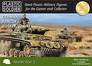 15MM EASY ASSEMBLY GERMAN PANZER III F,G AND H TANK