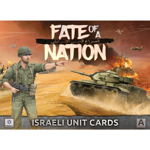 Unit Cards – Israeli Forces in the Middle East
