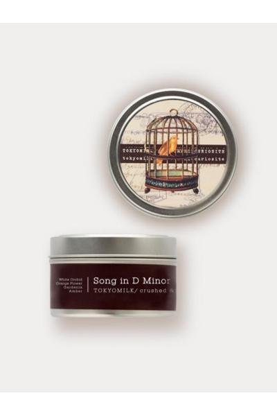 SONG IN D MINOR TRAVEL CANDLE - Frinje