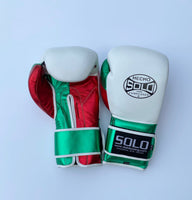 White/ Metallic Green & Red Pro Training Gloves