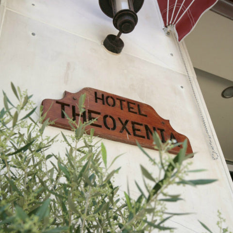 Theoxenia Hotel ***
