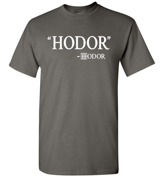 Hodor - Game of Thrones - What Are These? - 3