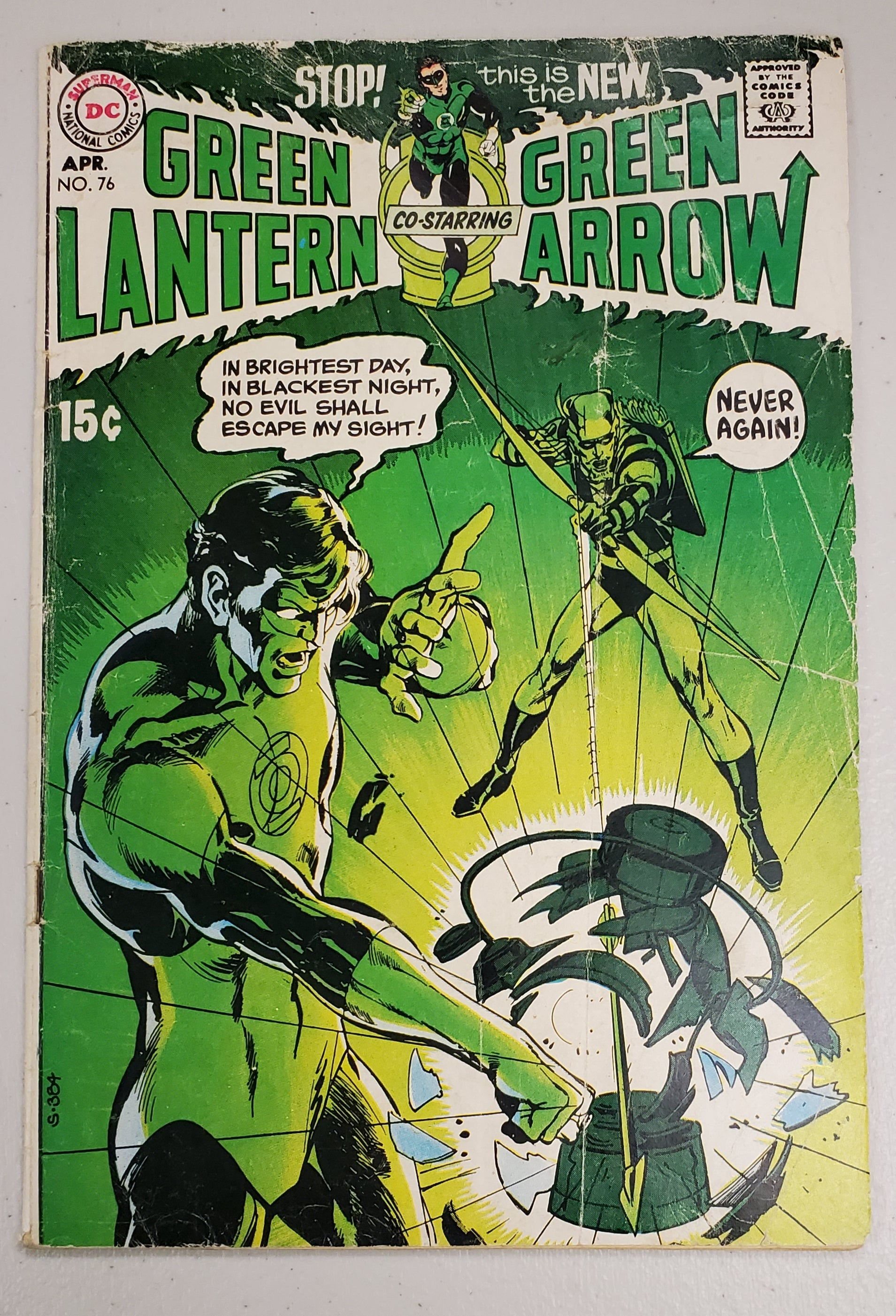 GREEN LANTERN #76 (GREEN LANTERN/GREEN ARROW STORIES BEGIN) 1970