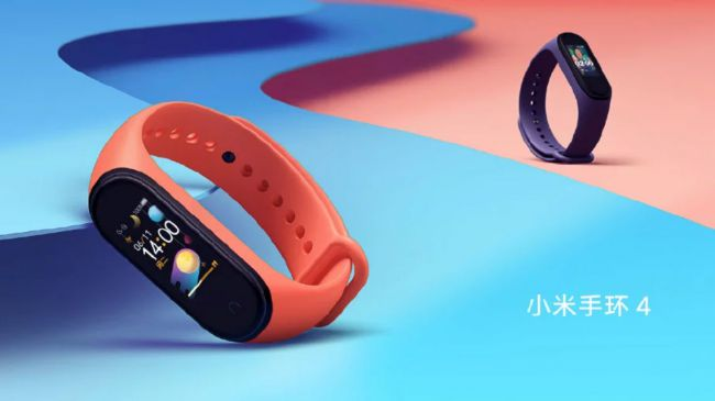 Xiaomi Mi 4 Band at best price in New Zealand