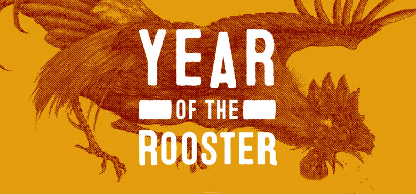 Chinese New Year of the Rooster 2017 Sale