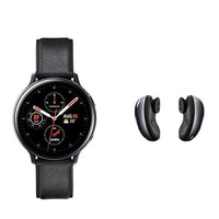 Samsung Bundle Samsung Galaxy Watch Active 2 (R825F 44mm Stainless Steel Case 4G LTE) + Samsung Galaxy Buds Live (R180)
