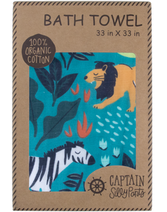 Safari Hooded Towel