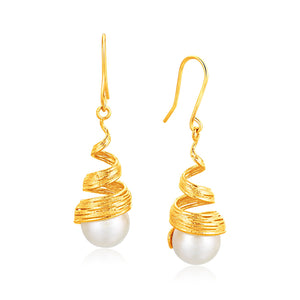 Italian Design 14k Yellow Gold Filament Spiral Earrings with Cultured Pearl
