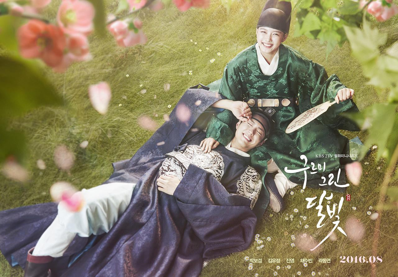 """Love in the Moonlight"" Lee Young and Raon's ""Young On Band"" Limited Time Giveaway, 5 Winners!"