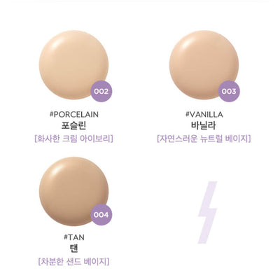 [2019 PONY EFFECT] Glow Stay Cushion Foundation SPF50+/PA++++