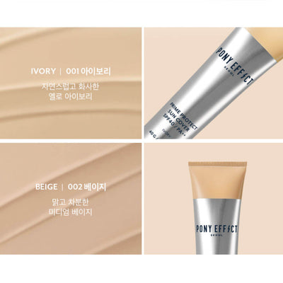 [2019 PONY EFFECT] Prime Protect Sun Cover SPF40/PA++
