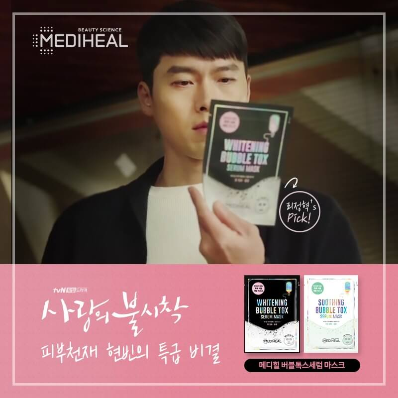 [❤️愛的迫降❤️] MEDIHEAL Bubble Tox Serum Mask 泡泡碳酸修護面膜 兩款 (Soothing/Whitening)