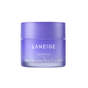 [Miniature] Water Sleeping Mask Lavender 15ml