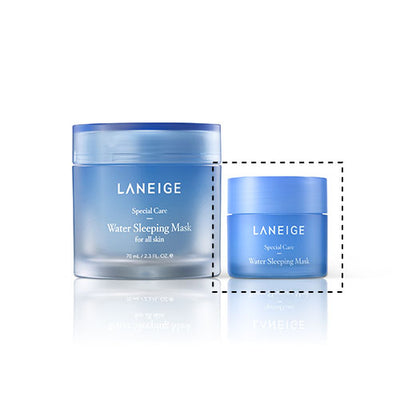 [Outlet] [Miniature] Water Sleeping Mask 15ml