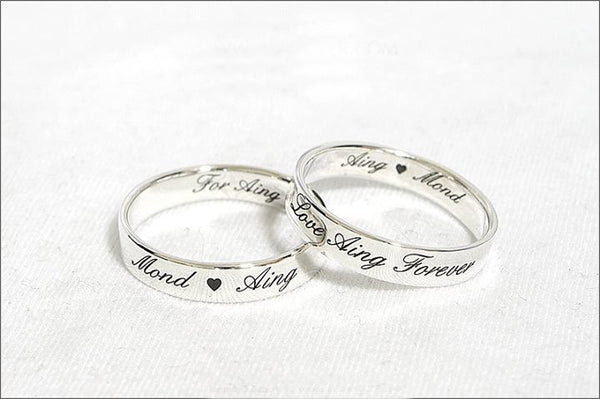 Engraved Ring - Personalized Ring - Custom Stamped Ring - Name Ring -  Promise Ring  - Wedding Band - 925 Sterling Silver 4 mm (RB-1)