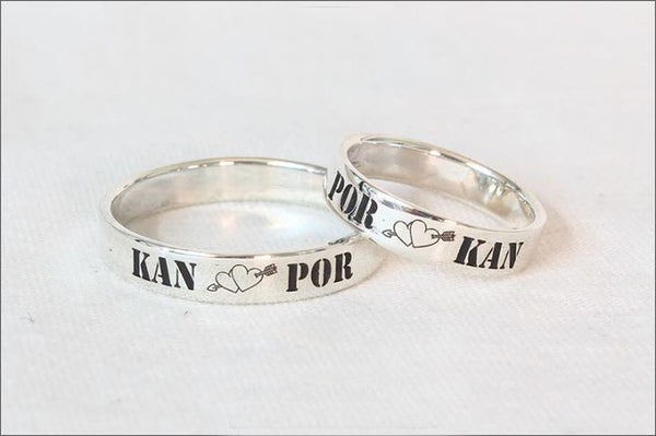 Engraved Ring - Custom Stamped Ring - Name Ring -  Promise Ring - 925 Sterling Silver 4 mm (RB-1)