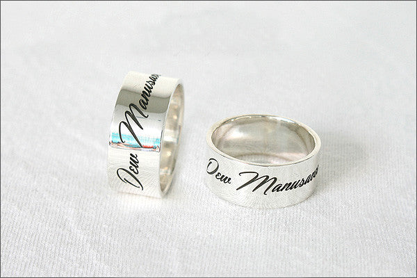 Personalized Ring -  925 Sterling Silver 10 mm Custom Stamped Ring, Name Ring,  Promise Ring, Engraved ring (RB-7)