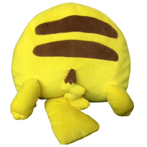 Banpresto Pikachu Butt Plush