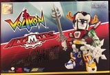 Voltron Altimites Die Cast Figure - The Loot Chest - 2