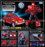 Takara Tomy Transformers Masterpiece MP-21R Bumbleebee Red Body - The Loot Chest - 3