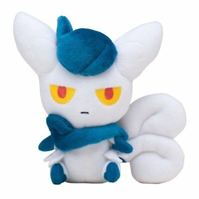 Pokemon Center - Meowstic (F) Pokedoll