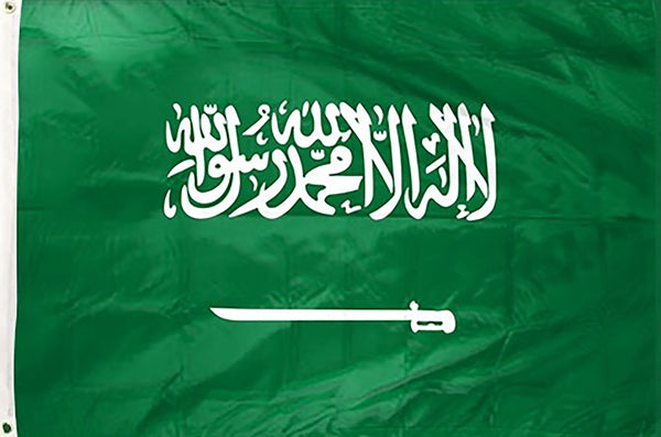Saudi Arabia 3 x 5 ft Flag - Rave Nations