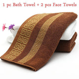 Luxury Cotton Embriodered 3 PC Bath Towels Set - Anippe