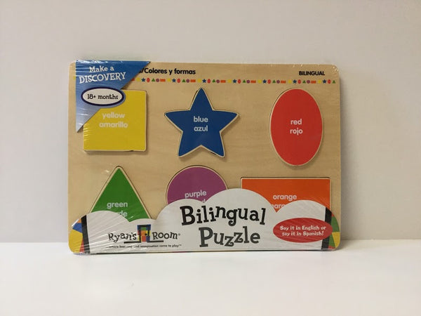 Wooden Bilingual Colors & Shapes Puzzle - Puzzles, Games & Toys -  - Poshinate Kiddos - 1