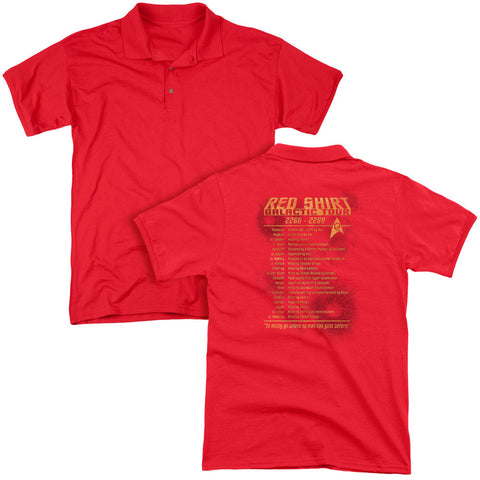 Red Shirt Tour (Back Print) - The Nerd Cave