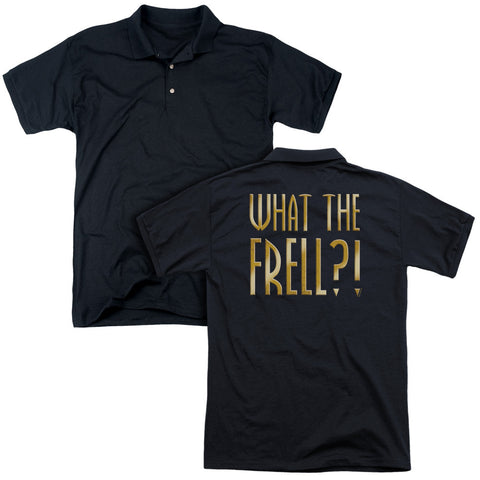 What The Frell (Back Print)