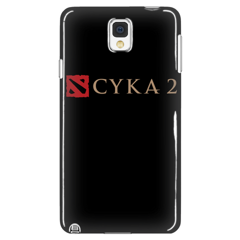 Cyka 2 Phone Case LIMITED EDITION - The Nerd Cave - 1