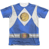 Blue Ranger Emblem - The Nerd Cave - 4