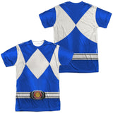 Blue Ranger - The Nerd Cave - 1