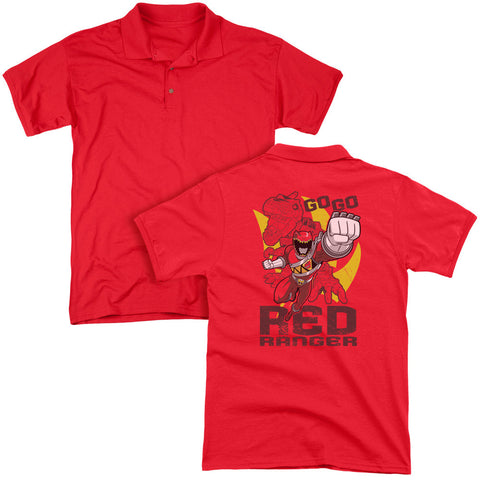 Go Red (Back Print) - The Nerd Cave