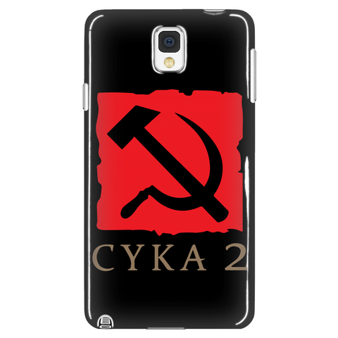 Cyka 2 Emblem Phone Case LIMITED EDITION - The Nerd Cave - 1