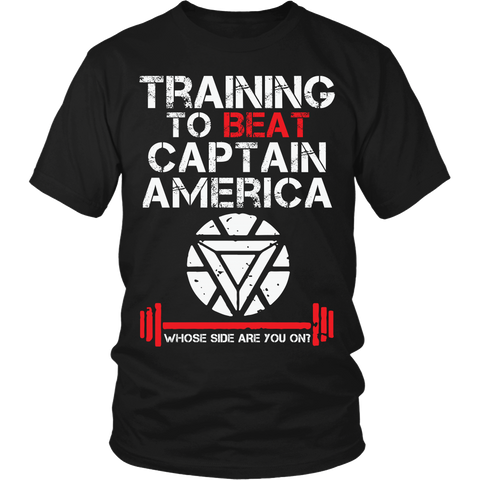 Training To Beat Captain LIMITED EDITION - The Nerd Cave - 1