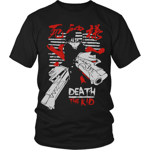 Death The Kid LIMITED EDITION - The Nerd Cave - 1