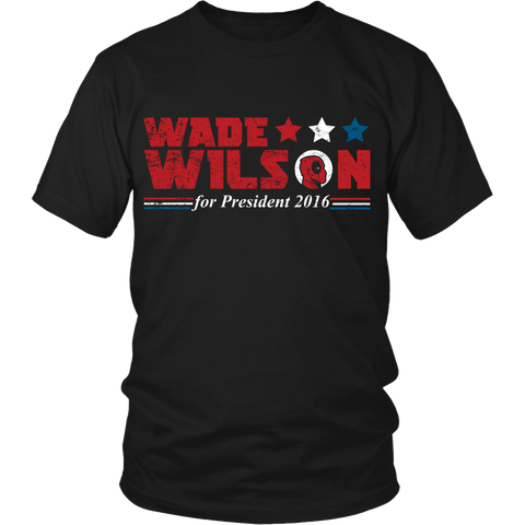 Wade For President LIMITED EDITION - The Nerd Cave - 1