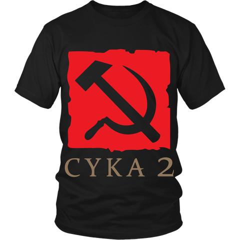 Cyka 2 LIMITED EDITION - The Nerd Cave - 1