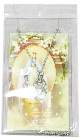 Miraculous Medal, Medals - Mystic Monk Coffee