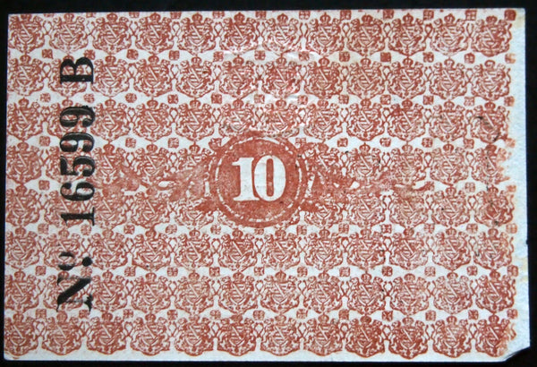 CHEMNITZ 1917 10 Pf Series B rarer circulating German Notgeld
