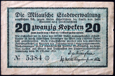 MITAU 1915 20 Kopeken German/Latvian WWI Occupation Notgeld Jelgava