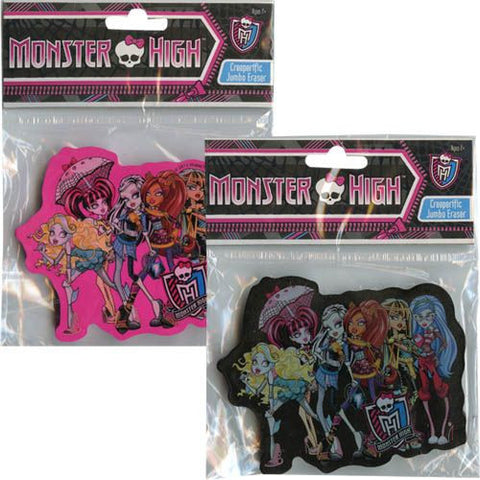 Monster High Jumbo Eraser - Sakura Toyland, Inc